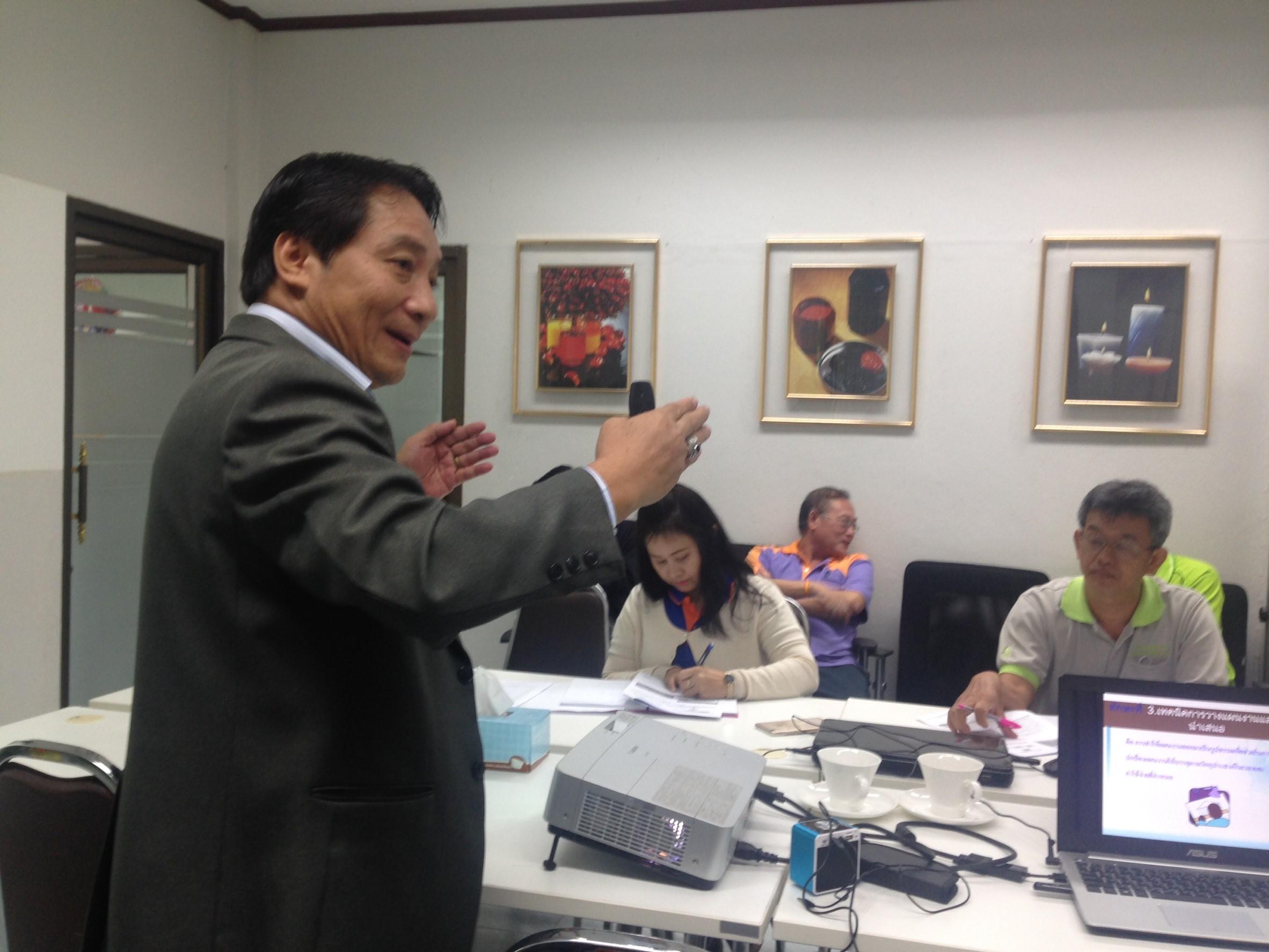 ภาพบรรยากาศการอบรม In-house training ในหลักสูตร ทักษะหัวหน้างานสมัยใหม่
